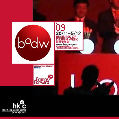 bodw HK design event