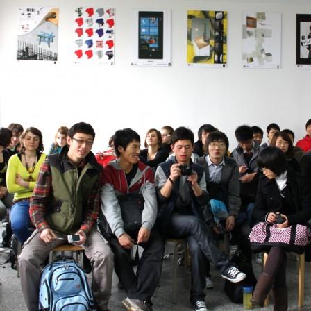 design workshop qingdao Haier group