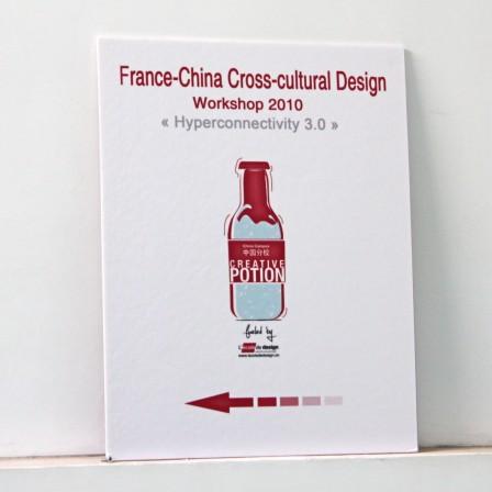 china design workshop Haier group
