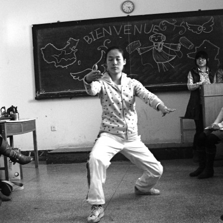 china design taijiquan lesson